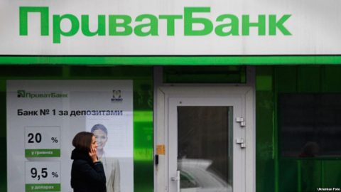 bail-out privatbank