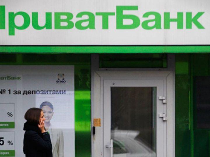 Bail-out voor grootste Oekraïense bank