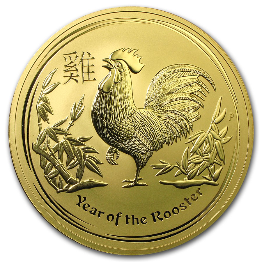 Lunar Haan 1 kilo gouden munt 2017