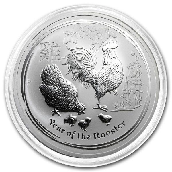 lunar 10 oz 2017 zilver 2