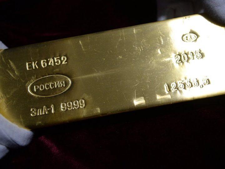 Centrale bank Rusland koopt goud voortaan in Moskou